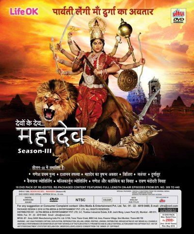 Ultra Media and Entertainment Group launches the Season III DVD collection of the Mythological Magnum Opus Devon Ke Dev Mahadev
