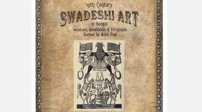 19th Century Swadeshi Art in Bengal  Woodcuts, Woodblocks and Lithographs by Ashit Paul
