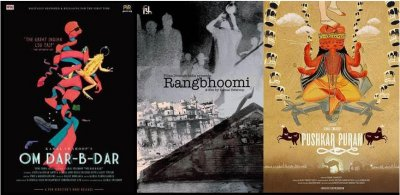 Screening of films by the National Award winning Dir. Kamal Swaroop