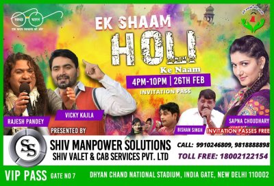 Shiv Valet  Cab Services  presents EK SHAAM HOLI KE NAAM