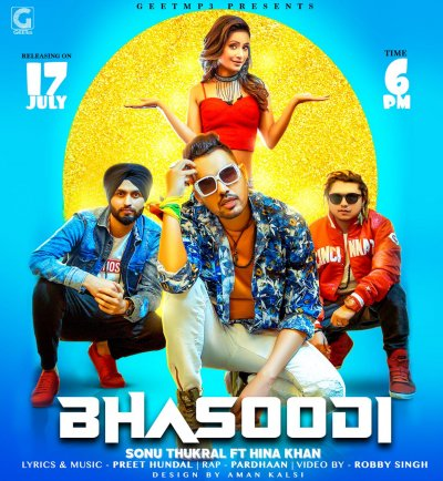 "Poster launch of ""Bhasoodi"""